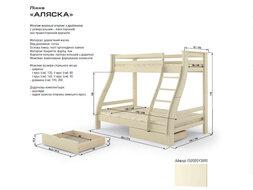 """Сімейне двоярусне ліжко """"Аляска"""""""